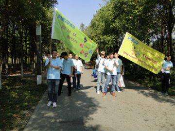 Aktivitete në Gucun Park, Vjeshta 2 2017