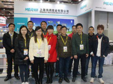 Ekspozita në Shangai, mars, 2018