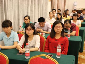 Takimi i grupit në Wanxuan Garden Hotel 2, 2018
